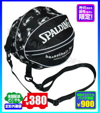 ◆メール便可◆【SPALDING】スポルディングボールバック(BALLBAG)〔49-001LP〕※数量限定カラー(レオパード)