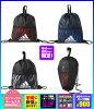 ◆刺繍可◇メール便可◆【adidas】アディダスマルチバック(ランドリーバック/ジムバック/シューズケース)〔BVB41-S99649〕ブラック/ホワイト