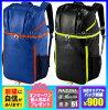 ◆2015モデル◆【adidas】アディダスバックパック〔ADP21BKADP21NV〕※今売れています!