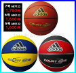 【adidas】アディダス バスケットボール(コートサイド7号/6号/5号)〔AB7122/AB6122/AB5122〕