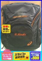 ◆バック刺繍可◆【asics】アシックスバックパック(バスケットバックパック/バーストバックパック)〔EBB623〕