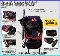 ◆バック刺繍可◆【ZETT】ゼットバックパック(エナメルショルダーバック/デイバック)〔BAP415〕※1個から受付OK