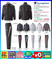 ◆メール便可◆【adidas】アディダス8109ピステトップ(裏地無し)〔RR090RR089〕