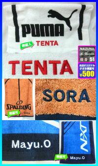 ◆タオル刺繍可◇メール便可◆【SPALDING】スポルディングタオルSD(スポーツタオル)〔SAT150210〕※2015NEWモデル