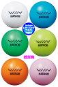 【hatachi】ハタチ クリスタルボール ウィン3(グランウンドゴルフ ボール)〔BH3432〕