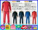 ◆5着以上注文:刺繍&送料無料◆【mizuno】ミズノ ウィンドブレー...