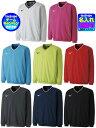 ◆5着以上刺繍半額◆【MIZUNO】ミズノ スウェットシャツ(ミズノ スウェット/ミズノ トレーナー/ミズノ...