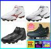 ◆シューズ刺繍可◆【adidas】アディダススパイク/野球スパイク(ADIDASADIPURE2LOW/アディダスシューズ)〔Q16750〕