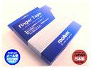 ◆2個購入送料無料【molten】モルテン ハンドボール フィンガーテープ(松やに代用ハンドボールテープ...
