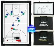 オプション モルテン バスケット バスケットボール