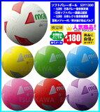 ◆メール便可(定形外郵便可)◆【molten】モルテン ソフトバレーボール〔S3Y1200〕
