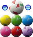 ◆2個購入送料無料【molten】モルテン ソフトバレーボール〔S3Y1200〕※1個購入送料要します