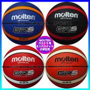 モルテン バスケット バスケットボール