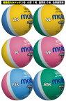 【molten】モルテン ドッジボール軽量軽量ドッヂボール(軽量ドッジボール2号/1号/0号)〔SLD2 SLD1 SLD01〕※空気は抜いた状態で発送
