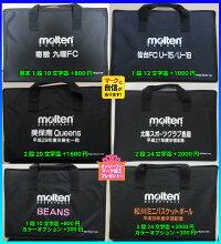 【molten】モルテンバスケット作戦盤(バスケットボール作戦盤)〔SB0050〕