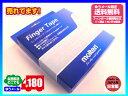 ◆メール便可◆【molten】モルテン ハンドボール フィンガーテープ 〔FTW〕※2個購入でゆうメール送料無料