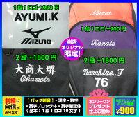 ◆バック刺繍可◆【majestic】マジェスティックバックパック(ショルダーバック/リュックサック/デイバック)〔XM13-WHT1-MAJ-0002/XM13-BLK5-MAJ-0002/XM13-NVY5-MAJ-0002〕