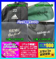 ◆バック刺繍入◆【TOMS】トムスランドリーバック(ランドリー袋)〔00769-005〕メール便可※数量限定(ブラック)