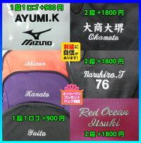 ◆バック刺繍可◆【adidas】アディダスバックパック/ショルダーパック(アディダスバックパック/リュックサック)〔DMU35〕