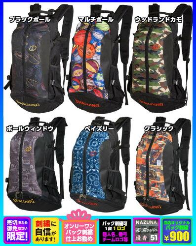 ◆バック刺繍可◆スポルディング ケイジャー(CAGER)バックパック 〔40-007BKB 40-0...