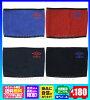 ◆メール便可◆【UMBRO】アンブロジュニア手袋(ジュニアマジックニットグローブ)〔UJA8305J〕