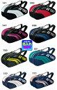 ◆バック刺繍可【yonex】ヨネックス ラケットバックバック(ヨネックス バック/ショルダーバック)〔BA...
