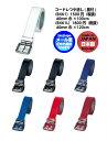 ◆レターパック可◆【ZETT】ゼット ベルト(野球ベルト/コードレ レギュラーサイズ/高校野球対応)〔BX61 BX61L〕