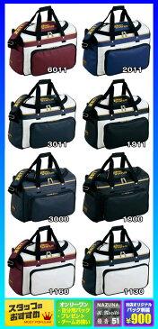 ◆バック刺繍可◆【ZETT】ゼット パック(ショルダーバック/セカンドバック)〔BAP515 BAP515W〕