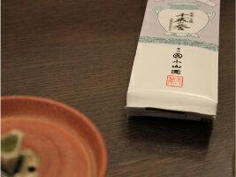 【京都・丸久小山園】全国茶品評会受賞玉露千歳の誉(ちとせのほまれ)100g