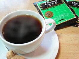 ドリップコーヒー送料無料のお試しセットご自宅でおいしいコーヒーを♪挽きたてを充填した新鮮...