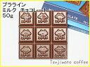 1粒1粒違うカエルの表情にほっこり【PRALINE(プラライン)】ブルーデイチョコレートミルク チ...