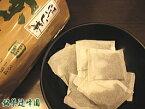 ほうじ茶粉 パック[お徳用] 8g×105P入り【業務用】【茶粥】としてもおススメ
