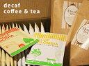 【送料無料】カフェインレスコーヒー(ドリップコーヒー2種)&ティーたっぷり90杯分詰め合わせ