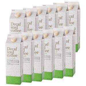 カフェイン コーヒー ブレンド