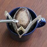 グルメドリップコーヒー 【 送料無料 】深いコクと透明感ある苦味スマトラマンデリン 50杯分ドリップバッグ コーヒー 1杯10g入り