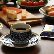 ドリップコーヒーブルーマウンテンブレンド ドリップ コーヒー グルメドリップコーヒー