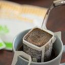 デカフェ コロンビア100杯分 カフェインレス コーヒー ドリップ ノンカフェイン カフェインレス ...