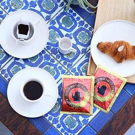 ドリップコーヒー5種お試し50杯セット送料無料ドリップバッグドリップコーヒーdripcoffee工場直送だから新鮮です。