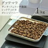 スペシャルティコーヒー豆グァテマラレッドティピカ1kg(200g×5袋)サンタ・フェリーサ農園パルプドナチュラル[スペシャルティコーヒーグァテマラハニーコーヒー]送料無料