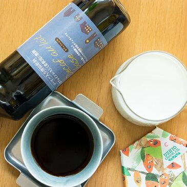 デカフェ オレ・ベース 無糖600ml×1本、6本以上で送料無料10本以上でさらに2本オマケカフェインレスコーヒー豆使用食物繊維入り カフェオレの素 アフォガード かき氷 シロップ