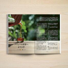 STANDARTvol.1standingfortheartofcoffeeスペシャルティコーヒー文化を伝えるインディペンデントマガジン創刊号日本版DM便でお届け