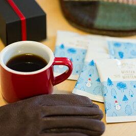 冬だけのスペシャルドリップコーヒー【送料無料】1杯10g入WINTERwinterWINTER/ウィンターウィンターウィンター50杯分ドリップバッグコーヒー冬限定スペシャルティコーヒー