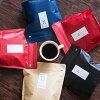 スペシャルティコーヒー5種飲み比べセットB1kg(200g×5袋)送料無料御礼/ギフト/お土産/手土産/帰省/贈答/バレンタイン/バレンタインデー/プレゼント