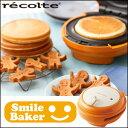 recolte ( レコルト ) スマイルベーカー パンケーキメーカー誕生日祝い/内祝い/結婚祝い/粗品/景品/新築祝い/御礼