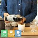デカフェ オレ・ベース【加糖】600ml×1本【カフェインレスコーヒー豆使用 食物繊維入り北海道産て