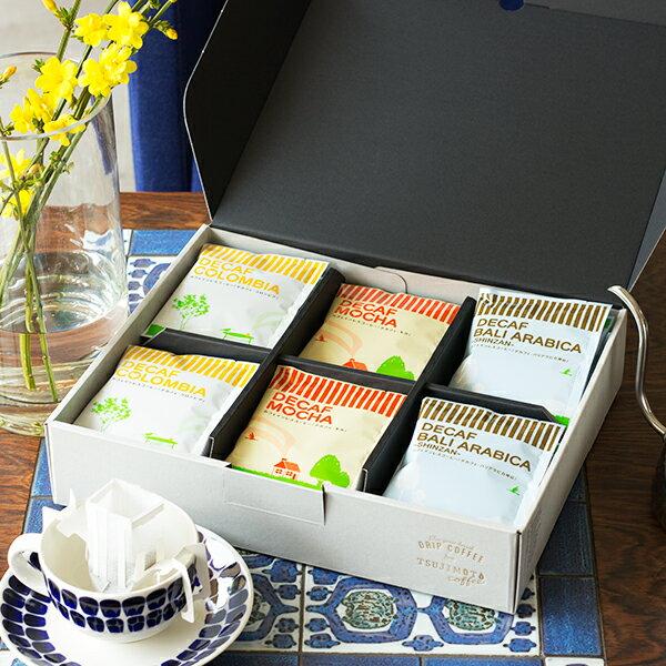 辻本珈琲『カフェインレスドリップコーヒー 3種類30杯詰め合わせセット』