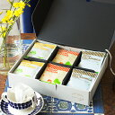 【送料無料】カフェインレス ドリップコーヒーデカフェ 3種30杯[コロンビア・モカ・バリ]内祝 御礼 出産祝い 手土産 ギフトボックス ご挨拶 バレンタ