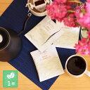 ドリップコーヒー 1杯10g使用ホワイトキャメル1杯分[ モカマタリ 原産国:イエメン ]スペシャルティコーヒー豆使用 【8袋までネコポス対応】