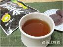 【 送料無料 】黒豆茶[お湯出し専用](5g×15P)×20袋北海道産黒大豆100%使用【マルビシ謹製】抽出の良いピラミッド型ティーパックカフェインレスノンカフェイン