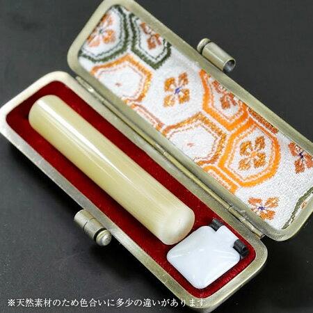 送料無料!!実印★白水牛(オランダ水牛)純白 13.5mm 選べるケース付:ハンの辻村